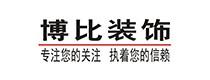 深圳博比装饰