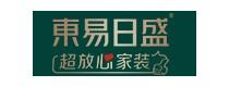 深圳东易日盛总部