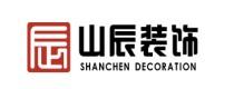 南京山辰装饰