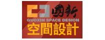 上海国新空间设计