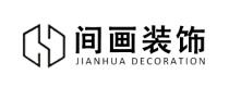 上海间画装饰