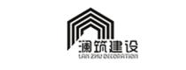 上海澜筑装饰