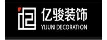 上海亿骏装饰