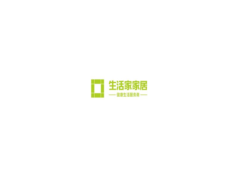 生活家(北京)家居装饰有限公司-福州分公司