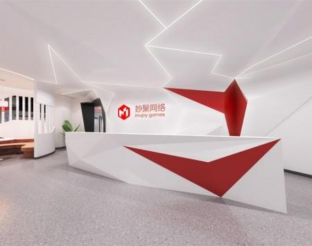 杭州妙聚网络办公空间装修设计