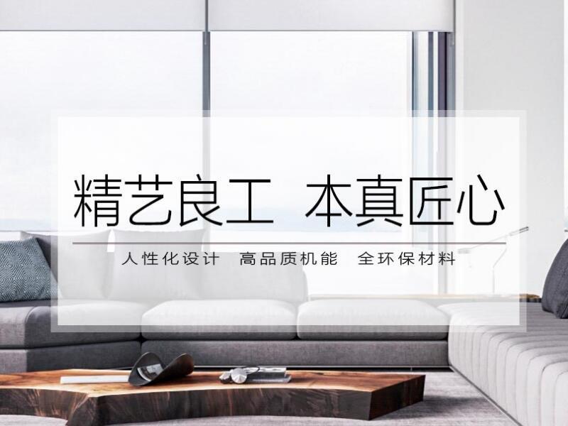 浙江筑美优创装饰工程有限公司