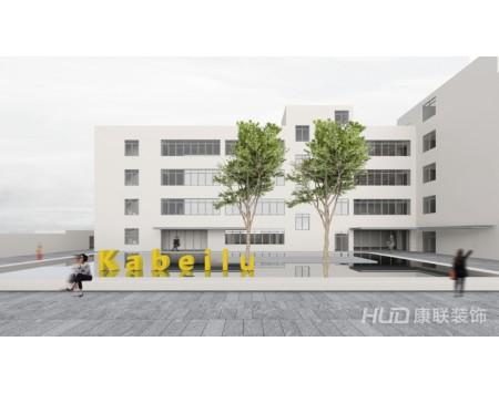 现代简约风格-卡贝路办公楼装修设计