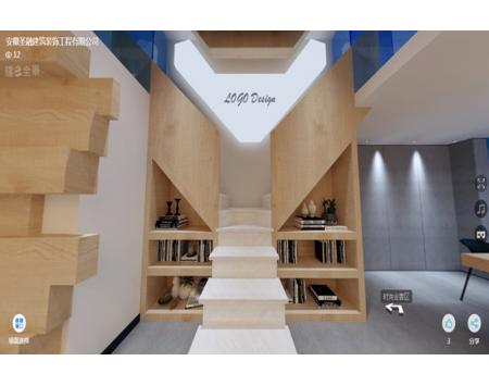 郎峰中学办公室设计效果图