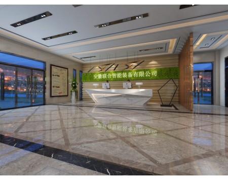 合肥厂房办公装修设计:联合智能工厂办公楼