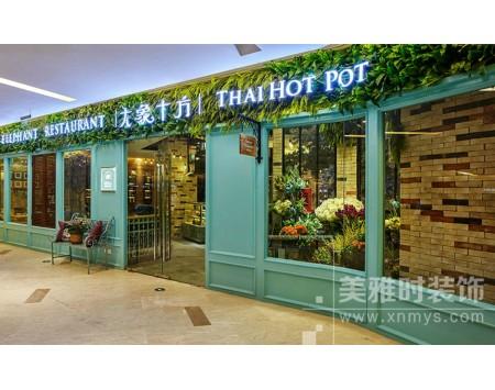 南京大象十方泰式火锅店