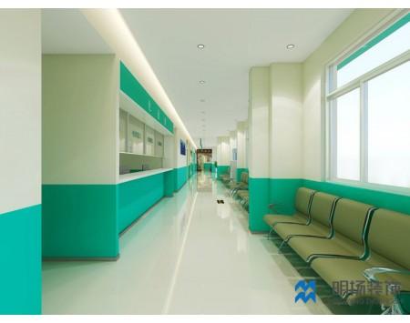 医疗中心-中医馆